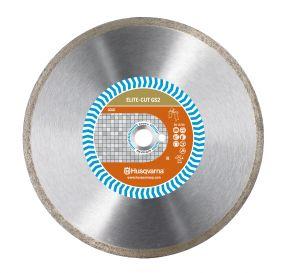 Диск алмазный HUSQVARNA ELITE-CUT GS2 230 10 25.4