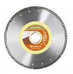 Диск алмазный HUSQVARNA ELITE-CUT S25 230 12 22.2