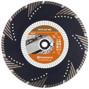 Диск алмазный HUSQVARNA TACTI-CUT S65 300 10 25.4/20