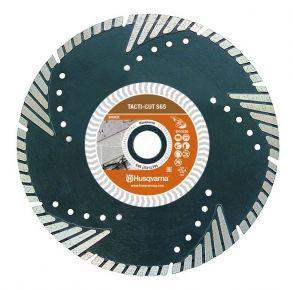 Диск алмазный HUSQVARNA TACTI-CUT S65 230 9 22.2