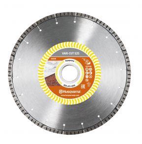 Диск алмазный HUSQVARNA VARI-CUT S25 230 10 22.2