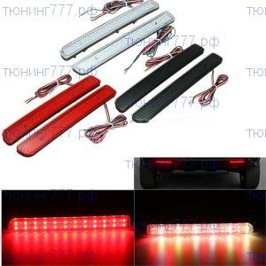 Катафоты заднего бампера, LED, 3 цвета плафонов