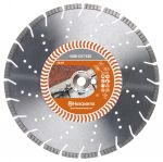Диск алмазный HUSQVARNA VARI-CUT S35 400-25.4/20.0