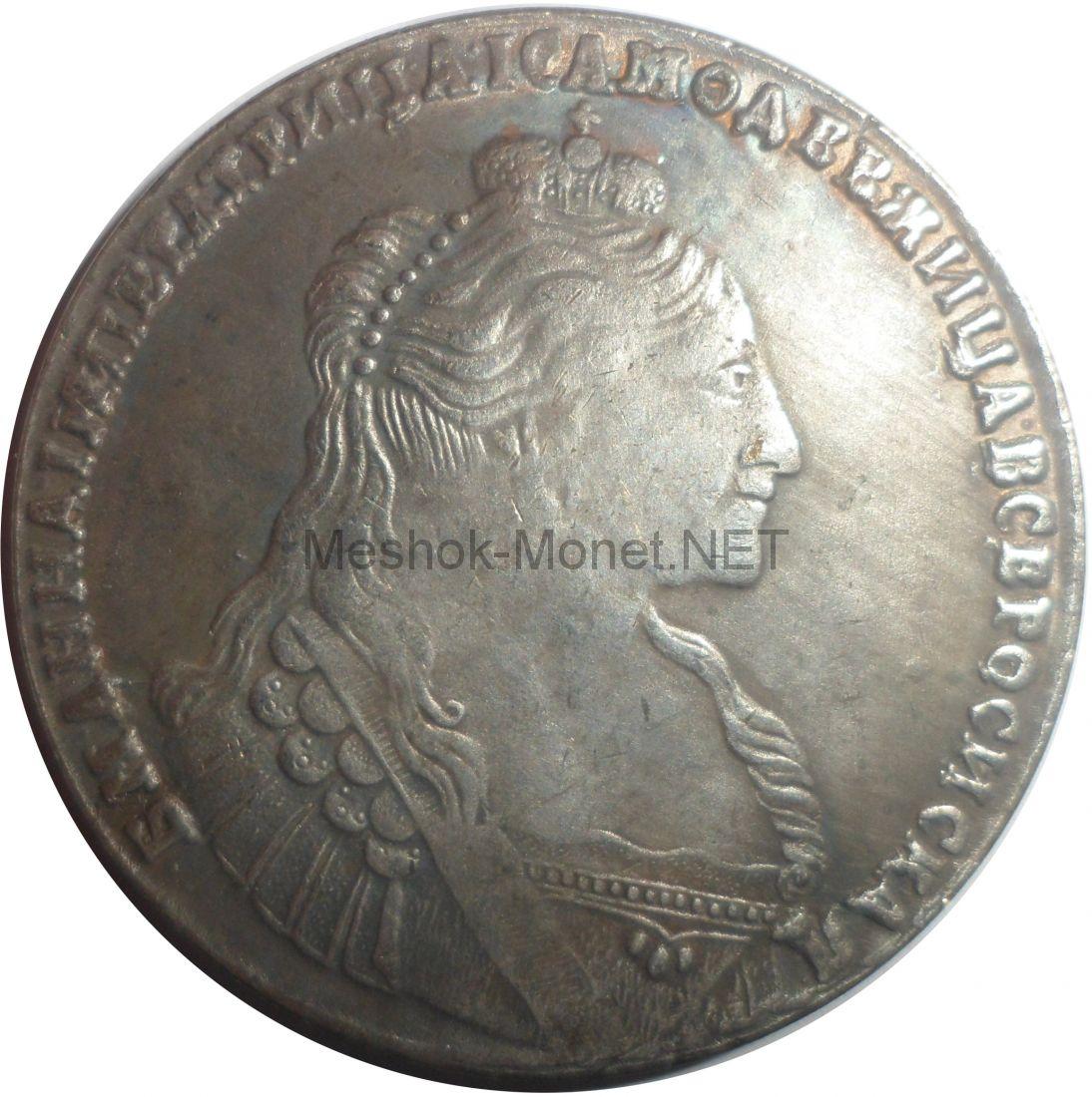 Копия Рубль 1735 года плоский чекан