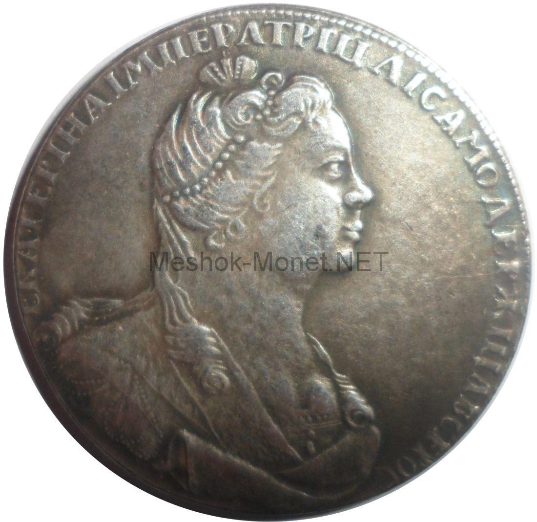 Копия Полтина 1727 год Екатерина 1 СП Б