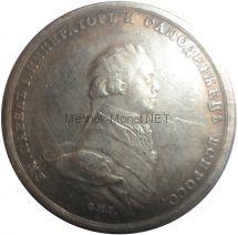 Копия. Рубль медаль 1797 года Павел 1 CMF пробный.