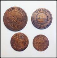 №1 Набор монет 5,3,2,1 копейка Александр 2-Николай2