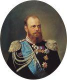 Александр III Александрович (1845—1894)