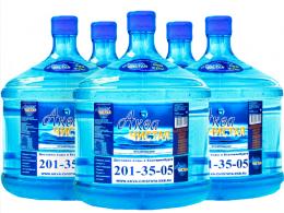 Доставка воды Аква чистая 5 бутылей по 12л.