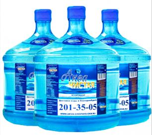 Доставка воды Аква чистая 3 бутыли по 12л.