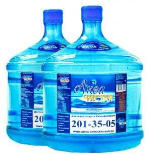 Доставка воды Аква чистая 2 бутыли по 12л.
