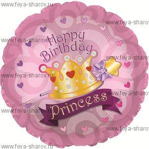 Шар Happy birthday Princess 46 см