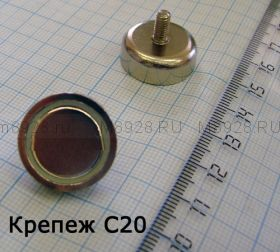 Магнитный держатель C20