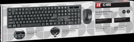 Клавиатура+мышь Беспроводной набор Defender #1 C-915 RU,черный,полноразмерный