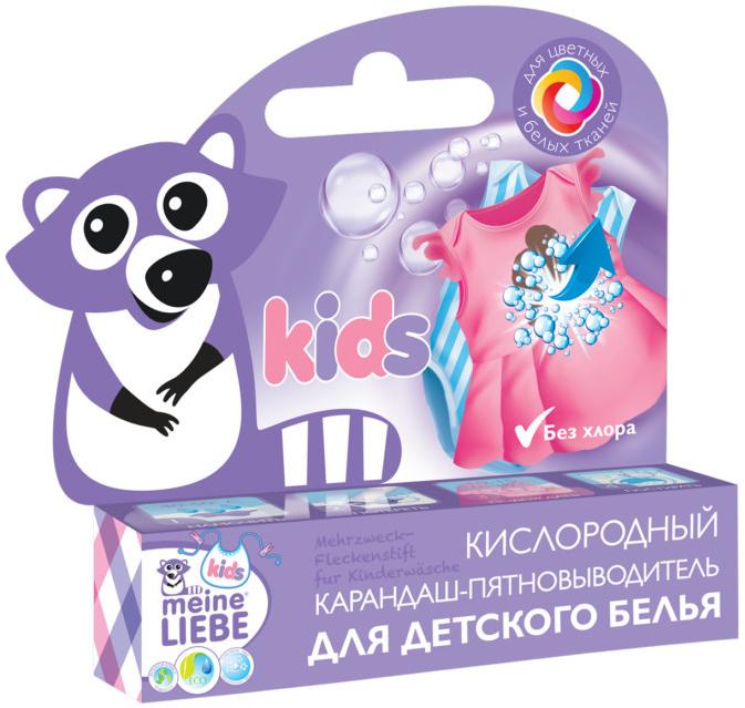 Meine Liebe кислородный карандаш-пятновыводитель для детского белья 35 г