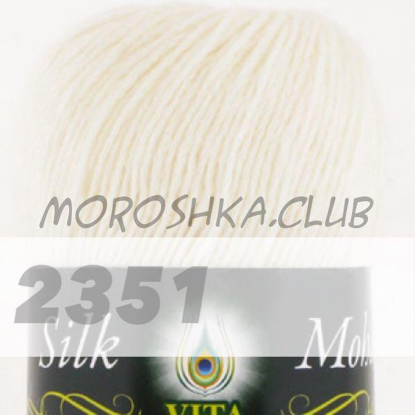 Белый Silk mohair VITA (цвет 2351)