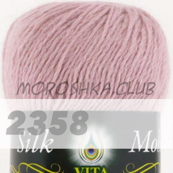 Пыльная сирень Silk mohair VITA (цвет 2358)