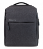 Рюкзак Xiaomi minimalist urban Backpack Dark Grey