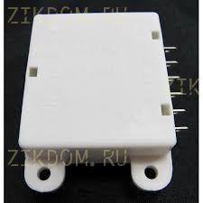 Блок управления клапаном холодильника Атлант 908081458008