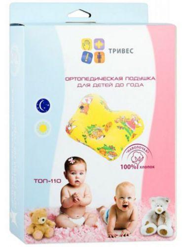 Тривес ТОП-110. Ортопедическая подушка для младенцев (Т.110)