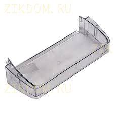 Полка-балкон малая двери для холодильника Атлант Минск 301543305902