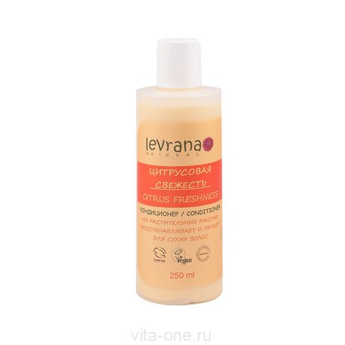 Кондиционер для сухих волос Цитрусовая свежесть Levrana (Леврана) 250 мл