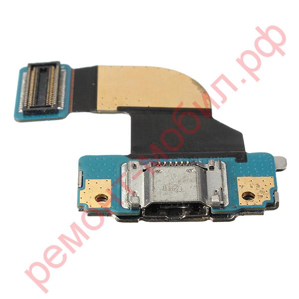 Шлейф с разъемом зарядки  Samsung Galaxy Tab 3 8.0 ( SM-T310 / SM-T311 / SM-T315 )