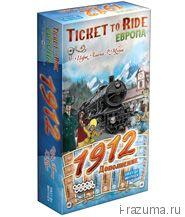 Билет на поезд по Европе 1912 Ticket to Ride (Дополнение)