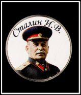 25 рублей 2013 года цветная. Сталин И.В., вариант 1, в капсуле