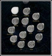 Набор 1 рубль Знаки Зодиака, Приднестровье в альбоме