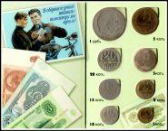 Подарочный буклет СБЕРКНИЖКА с монетами СССР вариант 2