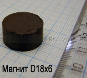 Ферритовый магнит D18x6мм