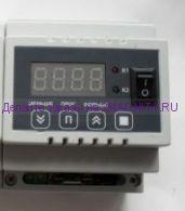 Терморегулятор климат контроля МК-115.9 +125 гр