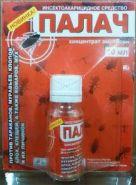 Ср-во от клопов и пр.насекомых ПАЛАЧ 10мл