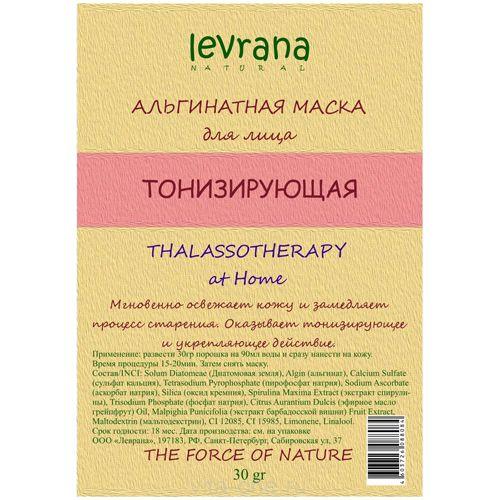 Альгинатная маска для лица Тонизирующая Levrana (Леврана) 30 г