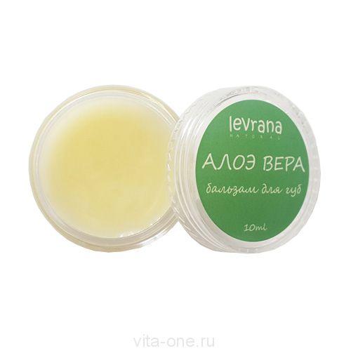 Бальзам для губ Алоэ Вера Levrana (Леврана) 10 мл