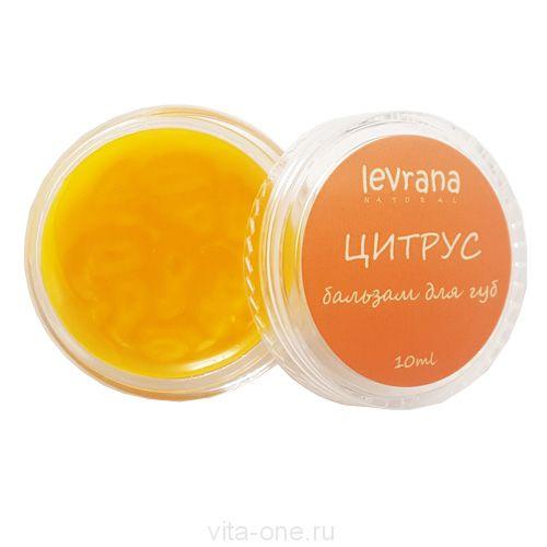 Бальзам для губ Цитрус Levrana (Леврана) 10 мл