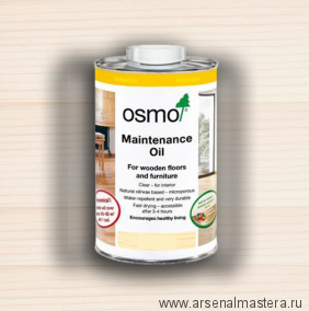 Масло для ухода  за полами Osmo Pflege-Ol 3440 Белое прозрачное 2,5 л