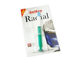 Клей теплопроводный Radial (шприц) 2 мл