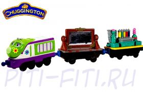 Chuggington. Die-Cast. Паровозик Коко с двумя вагончиками