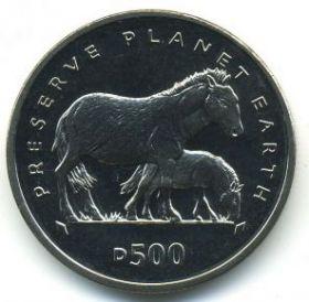 Лошадь Пржевальского 500 динаров Босния и Герцоговина 1995
