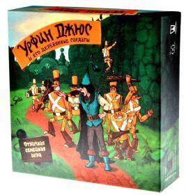 Игра Урфин Джюс и его деревянные солдаты