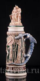 Зигфрид и дракон, 3 л, Германия, нач. 20 в., артикул 02587
