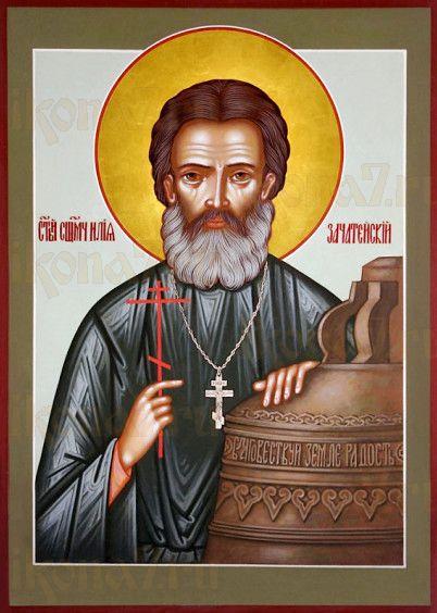 Илия Зачатейский (рукописная икона)