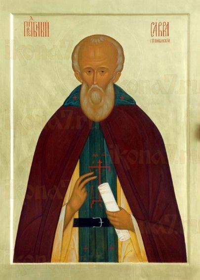 Икона Савва Стомынский