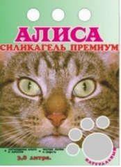 """Наполнитель """"Алиса"""" силикагелевый"""