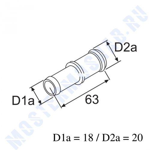 Соединительный патрубок 17х20(пластик)