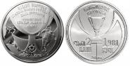 Грузия 2 лари 2006 Динамо Тбилиси - Чемпион УЕФА. 25 лет.