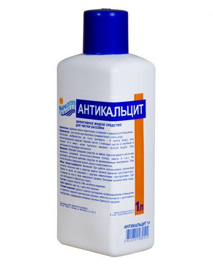 Антикальцит (1 л)