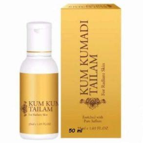 Kumkumadi tailam (VASU),50мл Масло для лица - секрет красоты восточных красавиц!